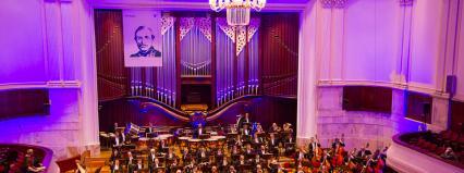 Fotorelacja z Oficjalnej inauguracji Roku Kolberga