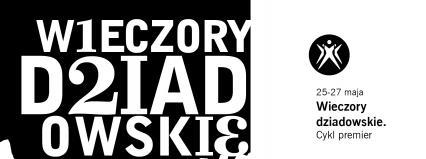 """Choreographic Commissions 2017: Polish Dance Theatre's """"Gorycz"""" [Bitterness] – chor. Kaya Kołodziejczyk"""