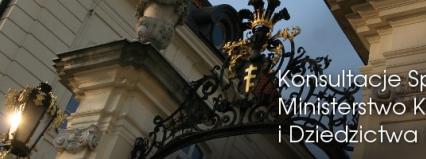 Projekt Strategii Rozwoju Kapitału Społecznego 2011-2020r.